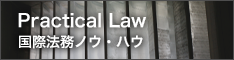 Practical Law Products